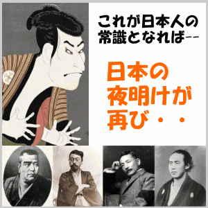 日本語アップダウン構造が日本人の常識となれば