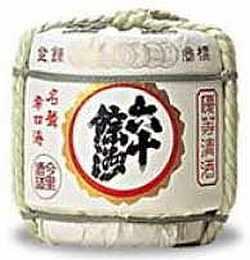 日本酒「六十余州」今里酒造