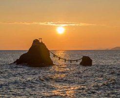 日本神道の新生・太陽の新時代