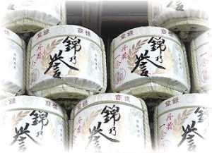 日本酒「錦乃誉」八百新酒造は錦川の清水から