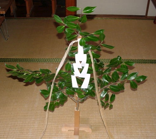 春分の日・秋分の日のミタマ祭りの榊(紙垂)