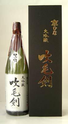 日本酒・京はな吹毛剣